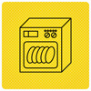 Black Dishwasher On Yellow Background