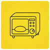 Black Microwave On Yellow Background