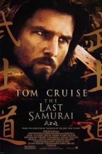 The Last Samurai Film Poster